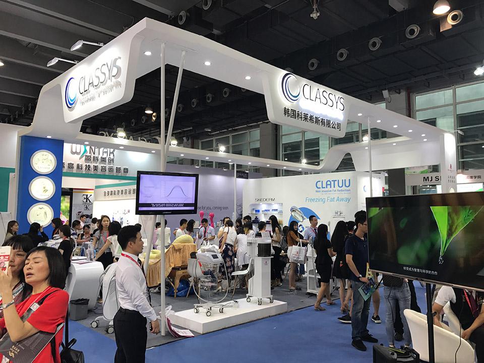 China International Beauty Expo (CIBE)